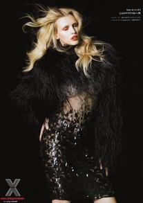 Fall 2010 RTW Ostrich Feather Jacket