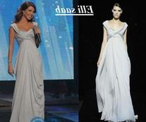 Couture 2007 Dress